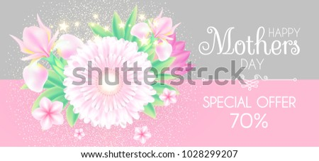 Mothers Day Greeting and Invitation with Soft Flowers. Cute Card Design Template for Birthday, Anniversary, Wedding, Baby and Bride Shower and so on. Vector illustration #1028299207
