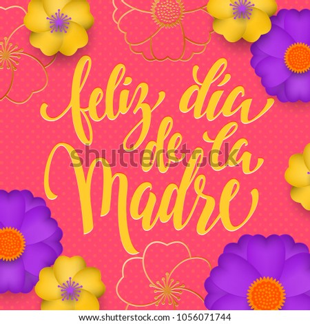 Mothers Day in Spanish greeting card of red flowers pattern and gold text Feliz dia de la Madre. Vector floral pink background for Mother Day holiday design of gold, yellow, blue flowers background
