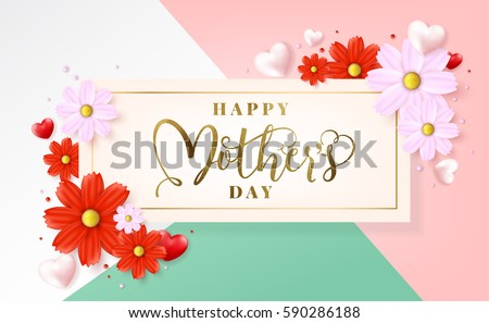 mothers day typographical