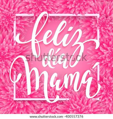 Mothers Day vector greeting card. Pink red floral pattern background. Hand drawn lettering title in Spanish