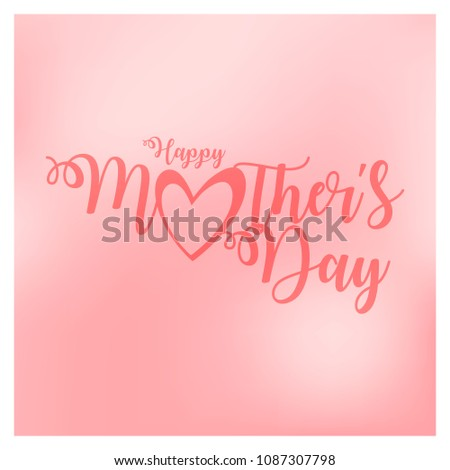 mothers day vector illustration