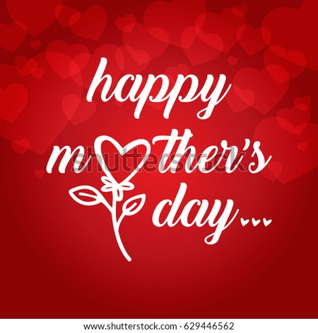 mothers day vector illustration #629446562
