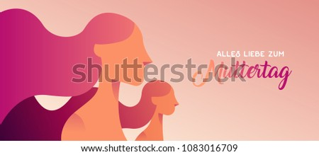 mothers day web banner in