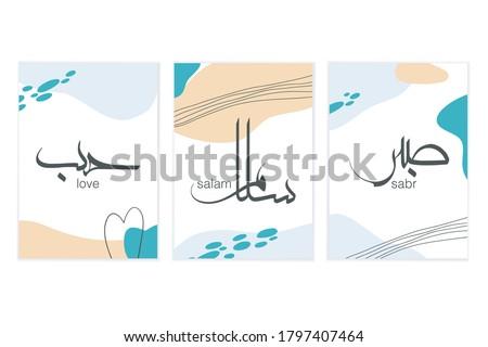 Motivational phrase peace love salam patience set in arabic calligraphy. Beautiful wall decor. Stylish digital Islamic design art interior printable illustration. Vector illustration-01