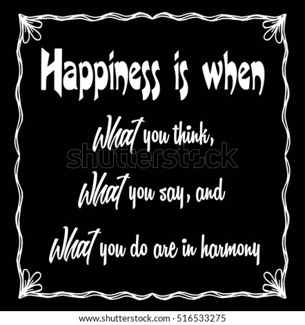 motivational quotes happiness