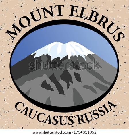 mount elbrus  the highest mount