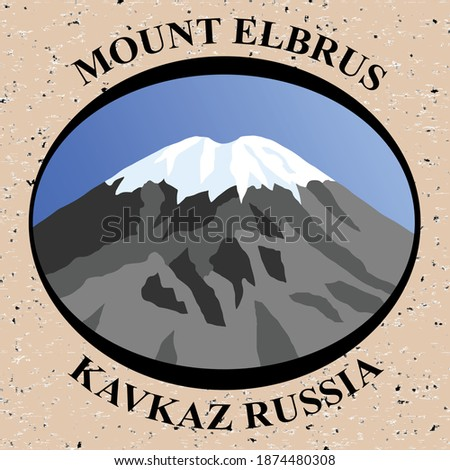 mount elbrus  the highest mount