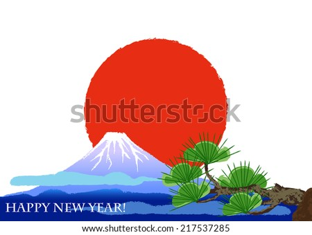 mount fuji and the first