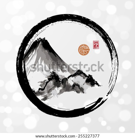 mountains in black enso circle