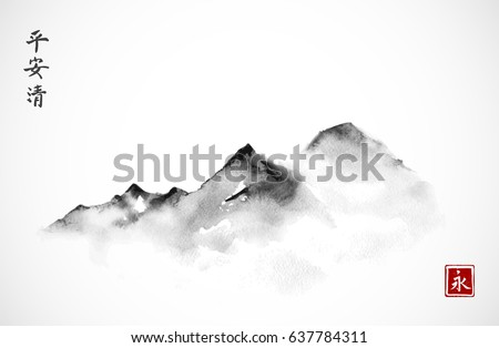mountains in fog hand drawn...