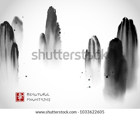 Mountains in fog hand drawn with ink on white background. Floating rocks. Traditional oriental ink painting sumi-e, u-sin, go-hua. Contains hieroglyph - happiness, sign of blessing