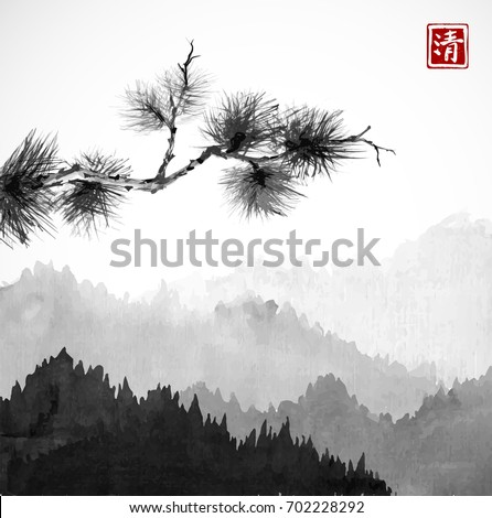mountains with forest trees in