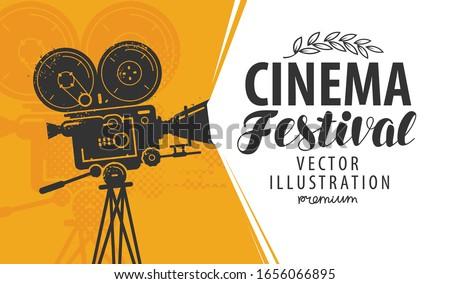 Movie camera or projector. Cinema festival retro vector illustration