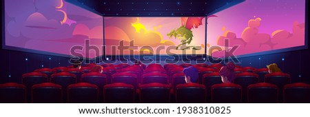 Movie theater hall with panoramic screen