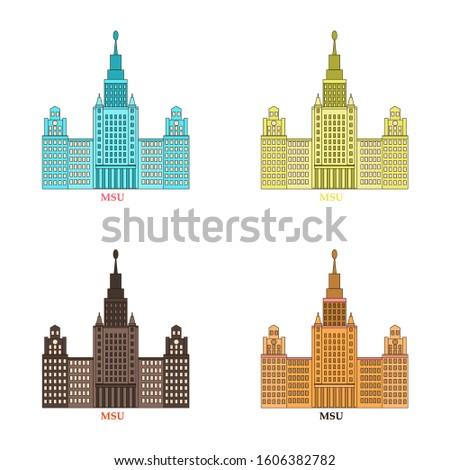 MSU. Moscow University moscow, university, msu, mgu, building, russia, city,