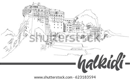 mt athos  greece   holy