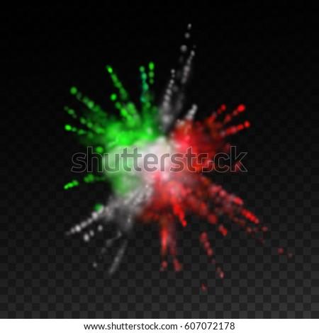 multicolored explosive powder