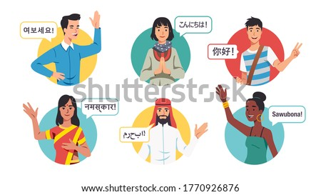 Multiethnic young men & women saying hello in different languages. Diverse people in national clothes showing greeting gestures & waving hands. International friendship set. Flat vector illustration Stockfoto ©