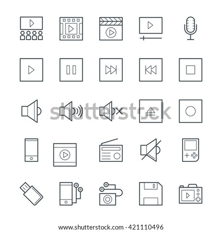multimedia cool vector icons 2