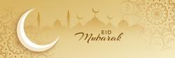 musalim islamic eid mubarak web banner or header design