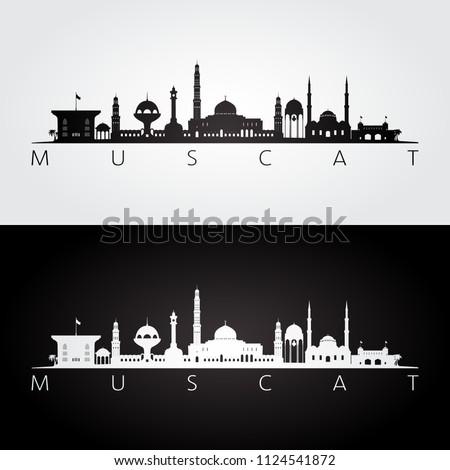 Muscat skyline and landmarks silhouette, black and white design, vector illustration.