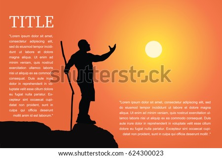 muscular man silhouette with