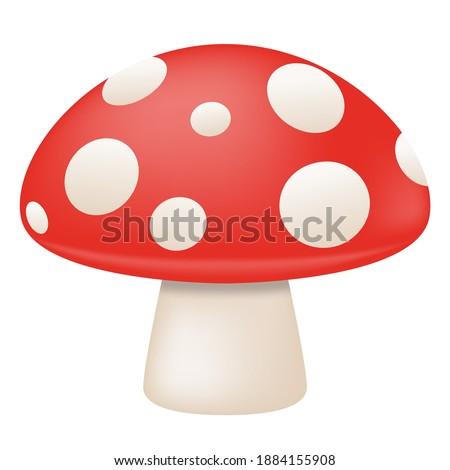 Mushroom Fruit Emoji Vector Design. Fungus Art Illustration Forest. Fresh Product Autumn.  Сток-фото ©