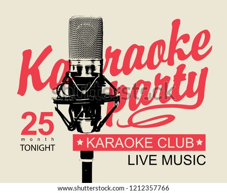 music banner for karaoke party with microphone