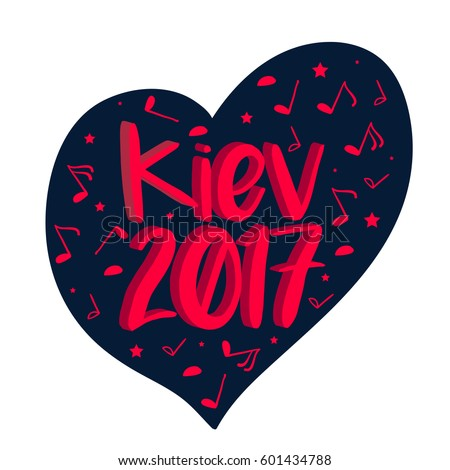 Music dark blue and red Heart with lettering. Eurovision Song Contest 2017 in Kiev, Ukraine on a white background. Vector illustration