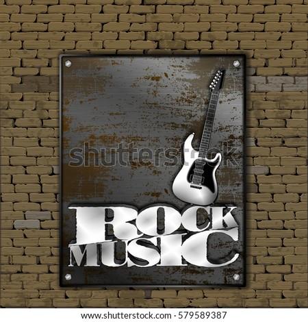 music design old brick wall