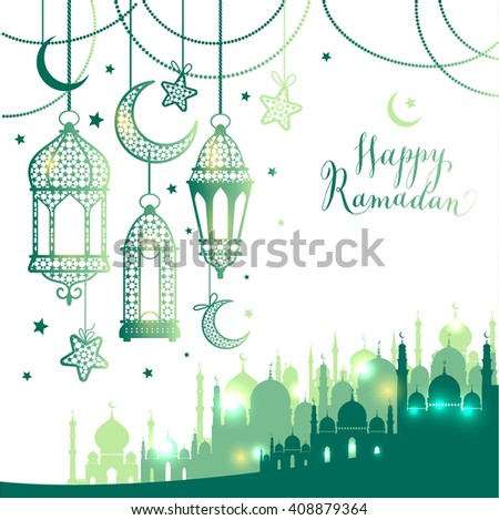 Muslim abstract greeting banners. Islamic vector illustration at sunset. Calligraphic arabian Eid Mubarak  in translation Congratulations!  - stock vector