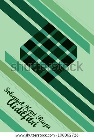 Muslim celebration - Ha ri Ra ya/background wallpaper design - stock vector