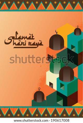 muslim celebration happy ra ya