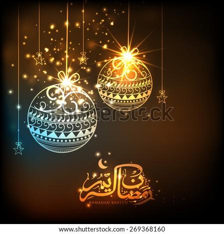 Muslim community festival celebration with decorative shiny hanging balls, stars and arabic calligraphy of text Ramazan Kareem (Ramadan Kareem) on shiny brown background. #269368160