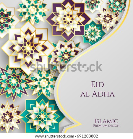 Muslim community festival Eid al Adha Mubarak beautiful greeting card with 3d paper flowers, stars, moon, sheep. Template for menu, invitation, poster, banner, card. 1439 hijri islamic new year.