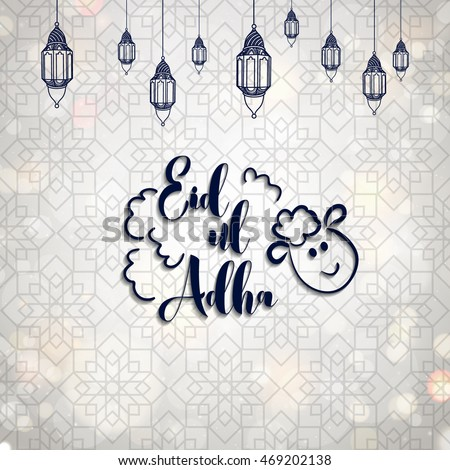 Muslim community festival Eid al Adha Mubarak beautiful greeting card with stars, Sacrifice Feast eid al adha, eid al adha mubarak, eid al adha festive, eid al adha card, eid al adha design