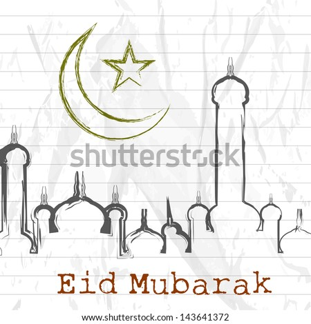 Festival Drawings Muslim Community Festival Eid