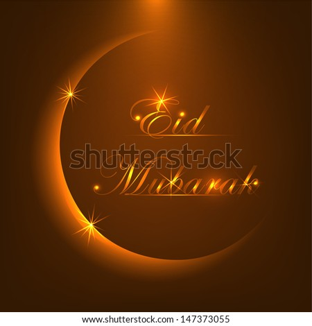 Muslim community festival Eid Mubarak background with shiny moon. #147373055