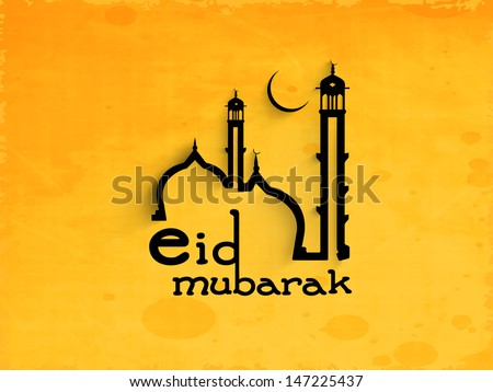 Muslim community festival Eid Mubarak concept with mosque on vintage yellow background.