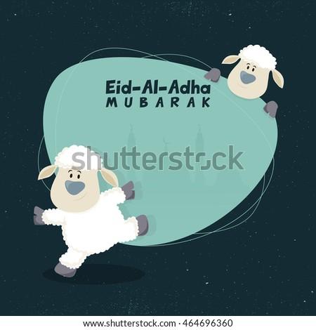 muslim community  festival of