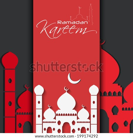 Muslim community festival Ramadan Kareem with Beautiful greeting card design and background vector illustration.. Beautiful Mosque and Masjid for Ramadan Kareem and eid EPS 10