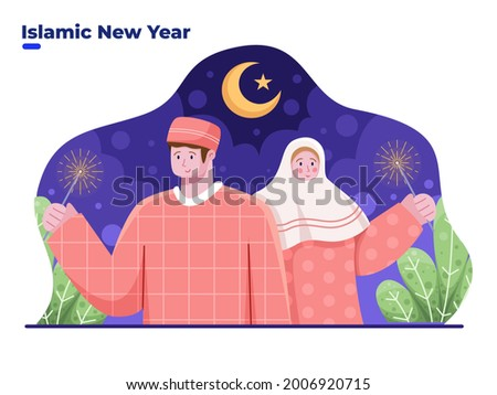 Muslim couple celebrate Islamic new year or Hijri New Year or Arabic New Year flat illustration, Happy 1st muharram, Awal Muharram. Can be use for greeting card, invitation, banner, poster.