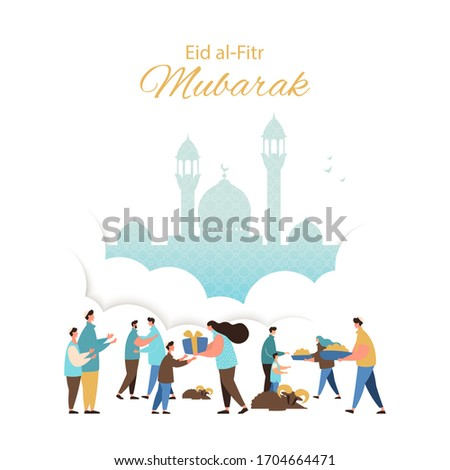 Muslim Eid Fitr celebrating greeting card. People feast of breaking the fast.Happy muslim community give gifts, charity and congratulate each other.
