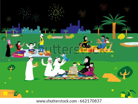 Muslim Families from different races watch fireworks display at the park on Eid al fitr celebration which is the end of Ramadan. Editable Clip Art.