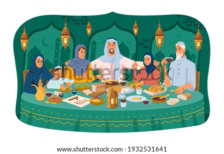Muslim family at dinner, iftar ramadan holiday celebration, arabic people in national cloth, lanterns and arabian cityscape on background. Parents and kids sitting at table, national food and drinks
