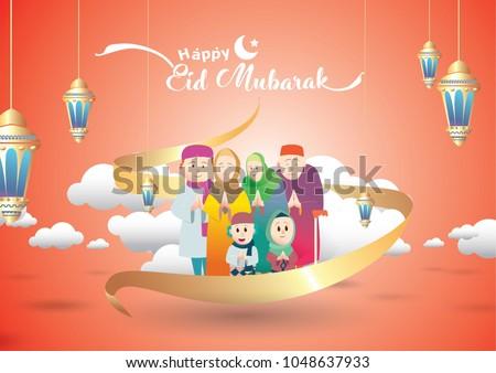 Muslim family greeting celebrating Eid mubarak, ramadan kareem cartoon vector Wishing for Islamic festival for banner, poster, background, flyer,illustration , greeting card, brochure and background
