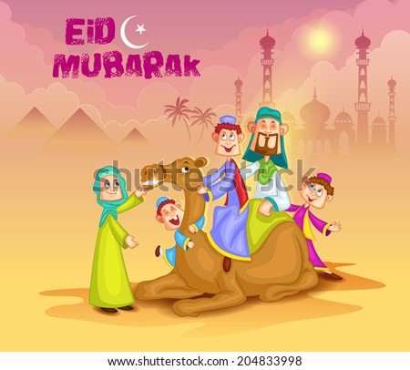 muslim family on camel ride