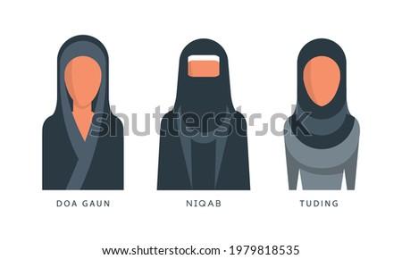 Muslim Female Headgears Set, Doa Gaun, Niqab, Tuding Headdress Flat Vector Illustration Photo stock ©