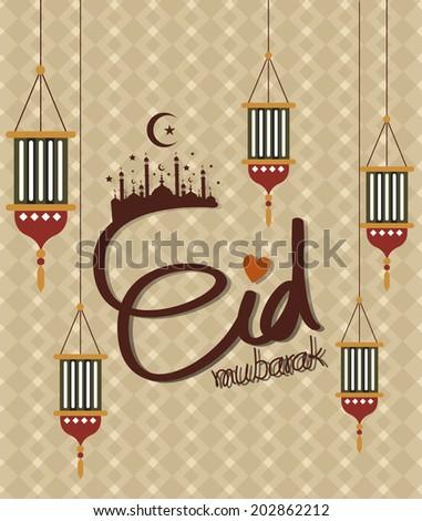 muslim festival day calligraphy