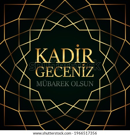 Muslim holiday, feast. Islamic holy night concept. Kadir  geceniz mübarek(mubarak) olsun (Translate: Blessed our Night of Kadir (Night of Kadir is one of the five Islamic holy nights))Magnitude Night.